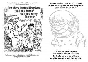 Bulletin Insert about prayer #5