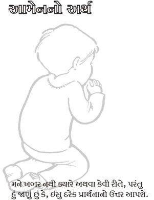 kids prayer activities