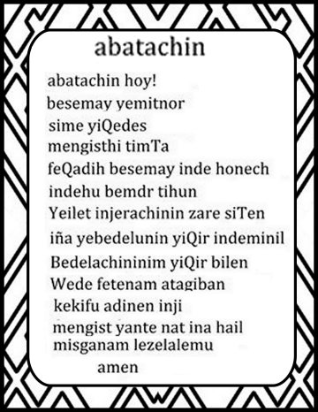 The Lord's prayer in Amharic abatachin