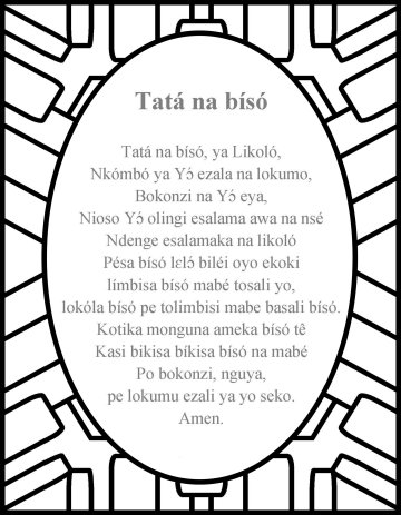 The Lord's prayer in Lingala