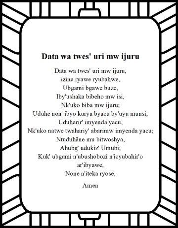 The Lord's prayer in Rwanda