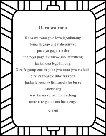 The Lord's prayer in Setswana