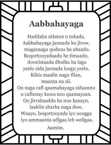 The Lord's prayer in somali