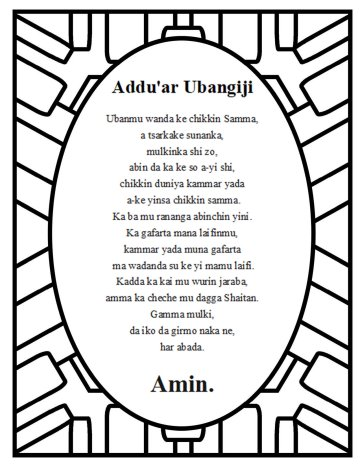 The Lord's prayer Hausa