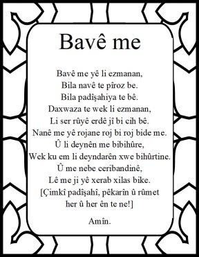 Bave Me
