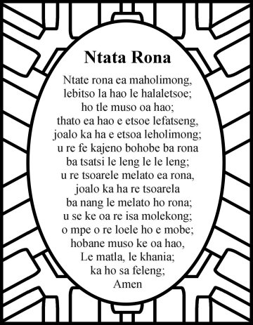 The Lord's prayer in sotho ntata rona