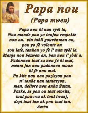 The Lord's prayer Portuguese